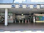 西武池袋線 椎名町駅徒歩5分