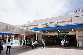 南柏駅からJR常磐線利用で、柏駅へ3分の身近さ。