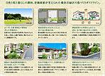 横浜市緑区街づくりガイドライン(抜粋)