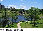 平谷川緑地公園(徒歩17分 約1.360m)