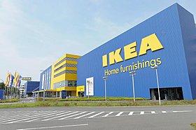 IKEA港北(約4,930m)