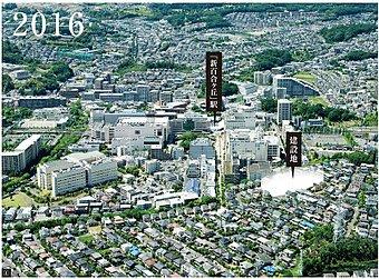 小田急線「新百合ケ丘」駅と現地