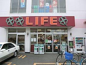 ライフ 浦和白幡店まで400m