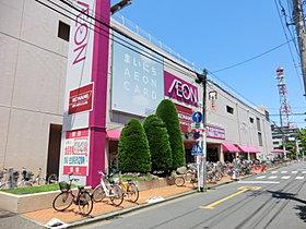イオン北浦和店まで430m