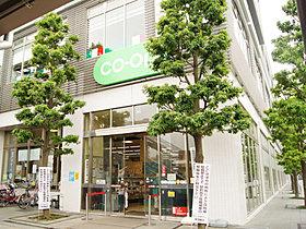 コープ東村山駅前店まで320m