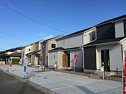 鹿嶋市宮中 新築4棟 2,099万円 駐車場4台