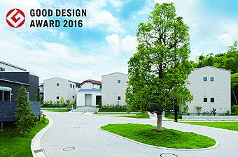 モリニアル都賀は、2016年グッドデザイン賞を受賞しました。