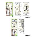 参考間取りプラン:2F建てプラン3F建てプランがございます。お客様のライフスタイルにあった間取りで設計できるフリープラン建築条件付き土地になります。