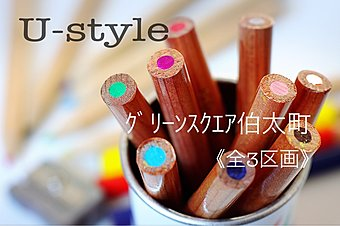 スタイリッシュなデザインから様々なデザインを提案します。