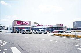 24時間営業のスーパーまで徒歩4分!