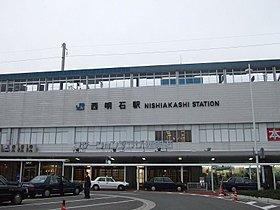 JR「西明石」駅まで徒歩約7分!