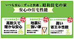 JR加古川駅。徒歩15分(1140m)なので通学・通勤に便利♪