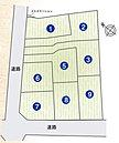 区画図。全8区画にて分譲!自由設計なのであなたの理想のお家を実現することができます!