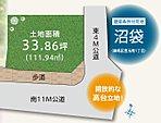 土地面積33.86坪(111.94m2)