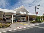 西武新宿線「上井草」駅・・・距離約1040m(徒歩13分)