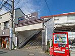 西武新宿線「鷺ノ宮」駅・・・距離約560m(徒歩7分)