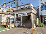 京王井の頭線「三鷹台」駅・・距離約800m(徒歩10分)