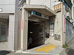 東京メトロ丸の内線「方南町」駅・・距離約1120m(徒歩14分)