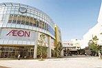 「イオンモール千葉ニュータウン」徒歩10分。180もの専門店が揃うショッピングセンターが徒歩圏に。