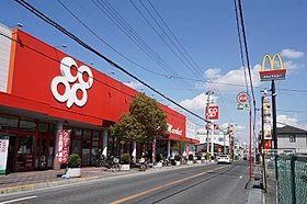 ■スーパーも近隣に3店舗有。品物や値段によって店を選べます。