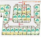 近鉄下田駅まで徒歩7分(約570m)です!そのほか、スーパーまで徒歩5分(約380m)、幼稚園まで徒歩14分(約1100m)、小学校まで徒歩11分(約880m)と、お買い物や通勤・通学に便利です!
