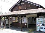 JR武豊線 亀崎駅(産業遺産にもなっている駅舎です)