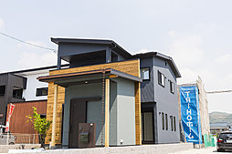 【Your Life Town in広畑区小松町】