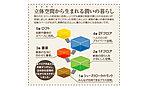 ●【施工例】年内入居可能!!
