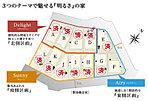 <区画図> 「Delight(ディライト)」「Sunny(サニー)」「Airy(エアリー)」の3つのテーマ区画で魅せる「明るさ」の家