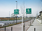 歩道、自転車道の分離