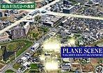 現地上空写真(H28.5撮影)