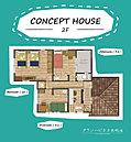 家具レイアウトを意識した間取りのプランニングで、お客様の生活スタイルに寄り添うLDKを。