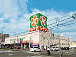 ママに嬉しい、お買い物施設が徒歩圏内に。(ライフ玉串店/徒歩8分・約600m )