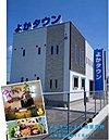 株式会社 よかタウン(北九州営業所)