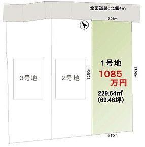 区画図(1号地)