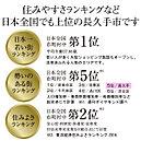住みやすさランキングなど日本全国でも上位の長久手市です