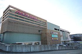 週末のお買い物に便利なイオンモール筑紫野まで1700m