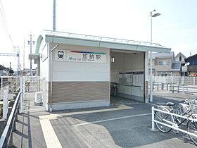 加納駅まで徒歩4分(270m)