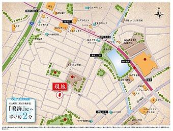 地下鉄「徳重」駅 徒歩10分