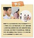 福岡岡垣町は自然がたくさん&小学校、幼稚園も近くにあり子育てにピッタリの環境です