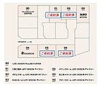 ■女性目線の動線と空間デザインを意識したスキップフロアのあるオウチ! 株式会社オカムラホーム  販売価格:4,200万円(税込) 3LDK