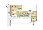 【区画図】 建築条件付き土地