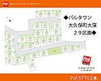 ■区画図■JR大久保駅まで徒歩圏内!新しい街で自分らしい暮らしを・・・
