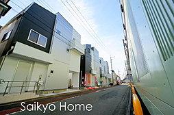 【今すぐ見たい・多摩市】「永山」駅徒歩8分のメタリックな外壁を...