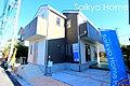 【今すぐ見たい・立川市】全室、庭南向きで陽当り良好な邸宅