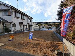【HITACHIホーム ~スタイリッシュハウス緑の霧が丘~】新...