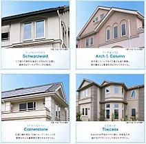 ◆湘南の太陽に映える、個性豊かな4つのデザインテイスト