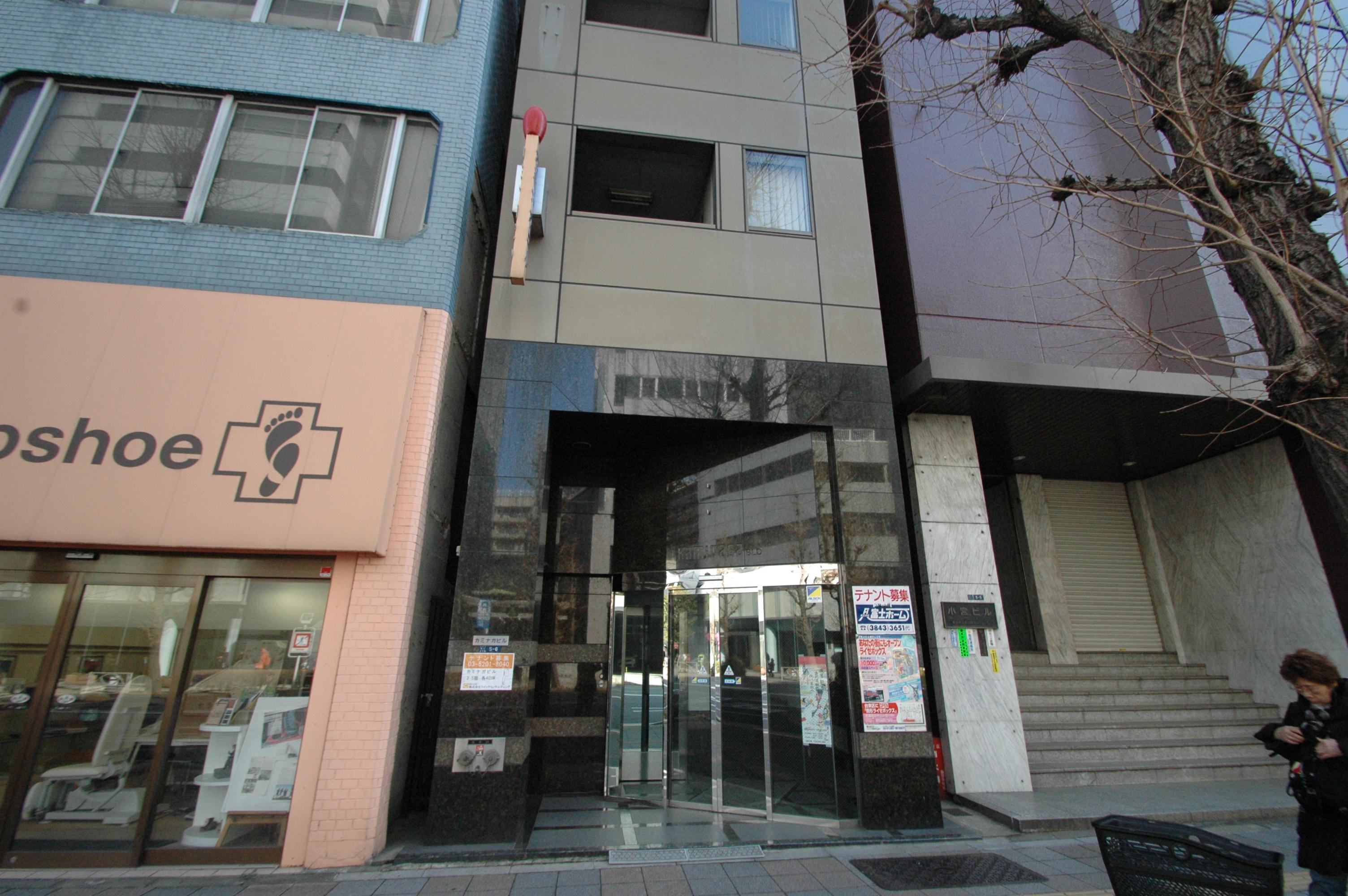 東京都 > 台東区の郵便番号一覧 - 日本郵便