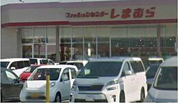 その他ファッションセンターしまむら・神前店まで1132m