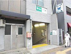 都営三田線 千石駅 徒歩6分